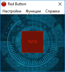 Red Button 5.1